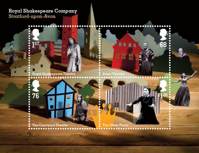 Шекспировские марки