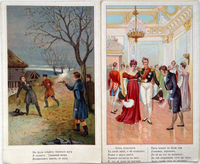 Иллюстрации к Евгению Онегину 1899 года
