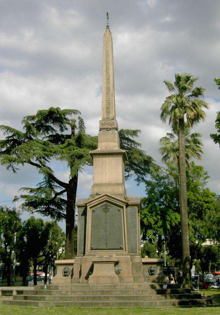 Догальский обелиск