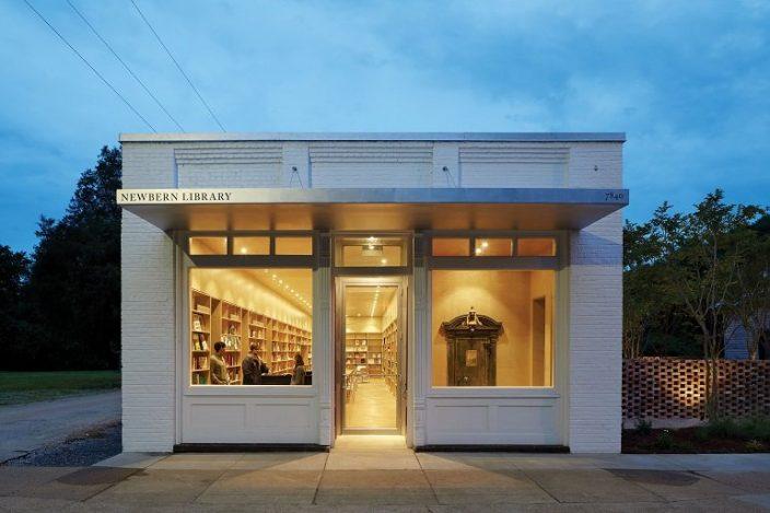 Как вернуть городу библиотеку