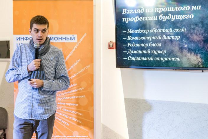 Илья Кабанов лекция